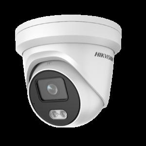 Hikvision DS-2CD2327G1-LU